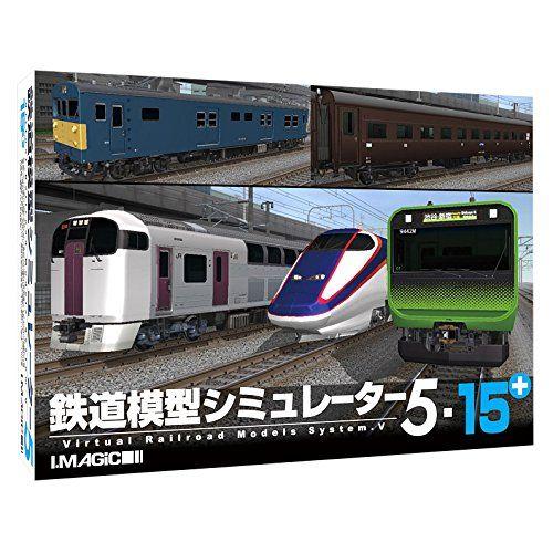 【新品/取寄品】鉄道模型シミュレーター5 -15+