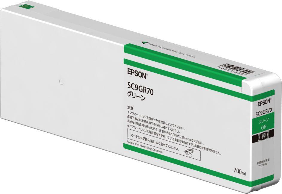 【新品/取寄品】インクカートリッジ(グリーン/700ml) SC9GR70
