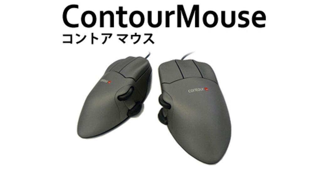 【新品/取寄品/代引不可】ContourMouse M Left Gray(左手用/Mサイズ/グレー) CM/ML/GYJ