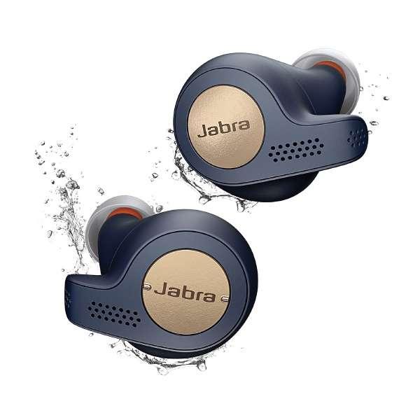 【新品/取寄品】Jabra 完全ワイヤレスイヤホン Elite Active 65t コッパーブルー(ジャブラ 防水 )
