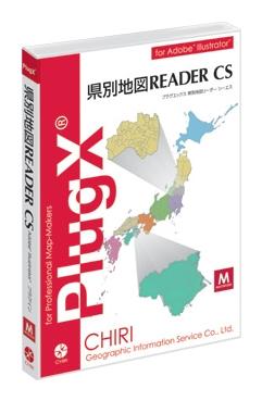 【新品/取寄品/代引不可】PlugX-県別地図ReaderCS (Macintosh版)