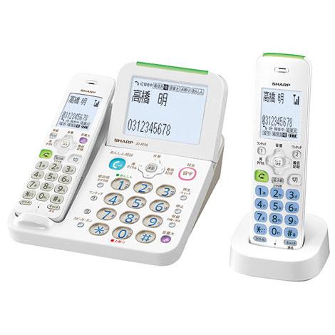 【新品/取寄品】シャープ デジタルコードレス電話機 JD-AT85CL [ホワイト] (子機1台)