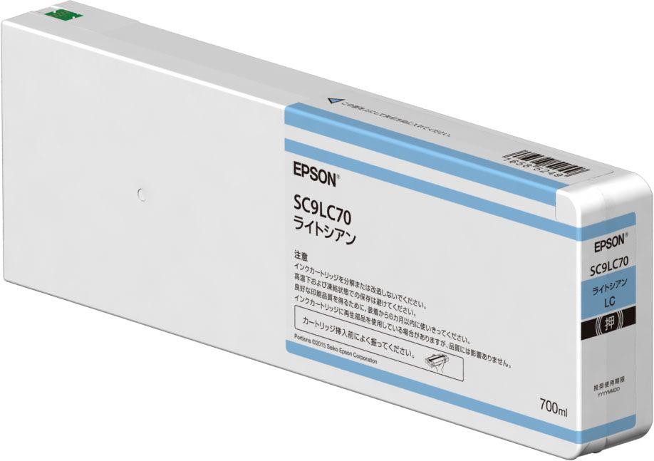 【新品/取寄品】インクカートリッジ(ライトシアン/700ml) SC9LC70