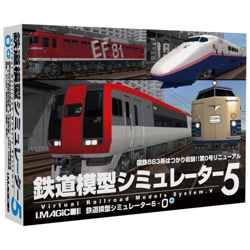 【新品/取寄品】鉄道模型シミュレーター5-0+