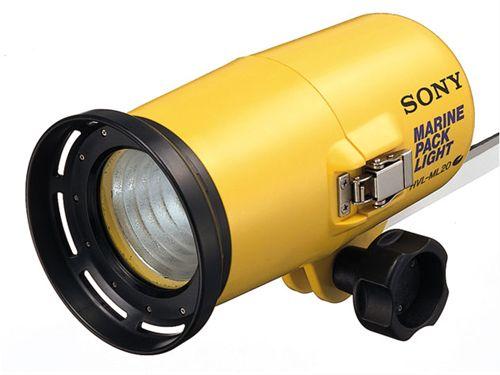 【新品/取寄品/代引不可】マリンパック用ライト HVL-ML20M