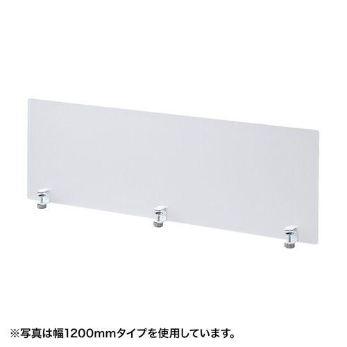 【新品/取寄品/代引不可】デスクパネル(クランプ式)(W800) SPT-DP80