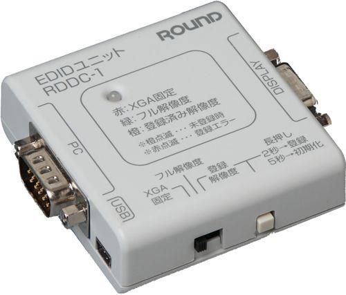【新品/取寄品/代引不可】EDIDユニットRDDC-1(EDID1.3 準拠) RDDC-1
