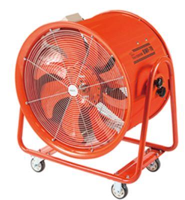 【業務用のため個人様のご注文はお断りさせて頂きます】【新品/取寄品/】ナカトミ 70cm大型風洞扇 BWF-70 ※三相200V 電源コードなし (電源接続工事必要)【沖縄・離島配送】