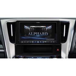 【新品/在庫あり】X9NX-AV BIG X アルファード・ヴェルファイヤ専用 9型ワイド メモリーナビゲーション