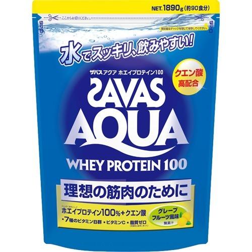 【通販限定/新品/取寄品/代引不可】ザバス アクアホエイプロテイン100 グレープフルーツ風味 約90食分 1.89kg