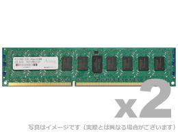 【新品/取寄品/代引不可】サーバー用 DDR3-1333 RDIMM 8GBx2枚 DR ADS10600D-R8GDW