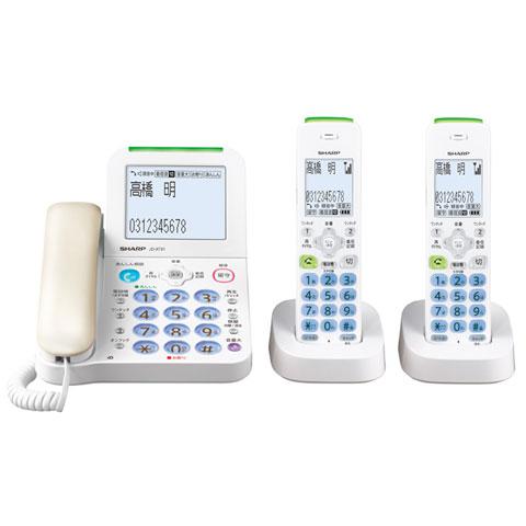 【新品/取寄品】シャープ デジタルコードレス電話機 JD-AT81CW ホワイト系 [子機2台付]