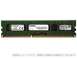 【新品/取寄品/代引不可】Mac用 DDR3-1866 UDIMM 4GB ECC ADM14900D-E4G