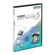 【新品/取寄品/代引不可】コピーファクトリー5 EPSCF5