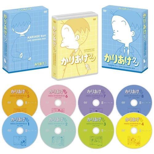 【新品/取寄品】アニメ「かりあげクン」DVD ほんにゃらBOX