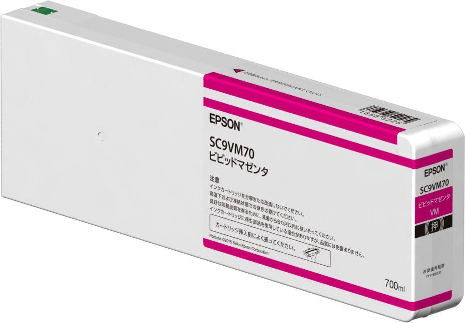 【新品/取寄品/代引不可】インクカートリッジ(ビビッドマゼンタ/700ml) SC9VM70