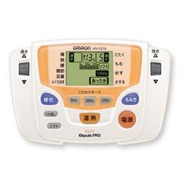 【新品/取寄品】オムロン 低周波治療器 ホットエレパルス プロ HV-F310