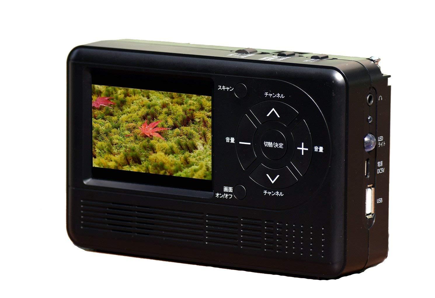 【新品/在庫あり】AID エコラジTV RAD-1SFAM/B ブラック(携帯電話充電 手回し充電 乾電池 防災グッズ テレビ ラジオ LEDライト搭載)