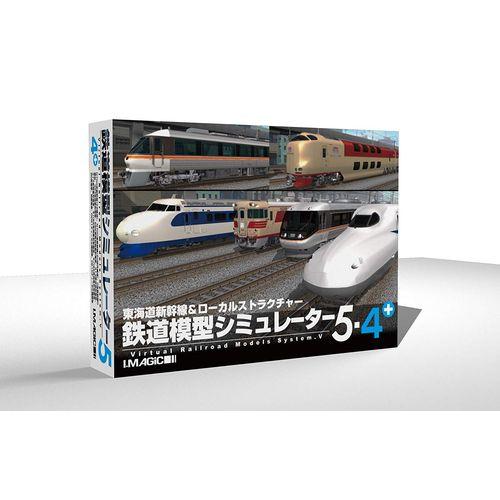 【新品/取寄品】鉄道模型シミュレーター5-4+