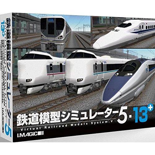 【新品/取寄品】鉄道模型シミュレーター5-13+