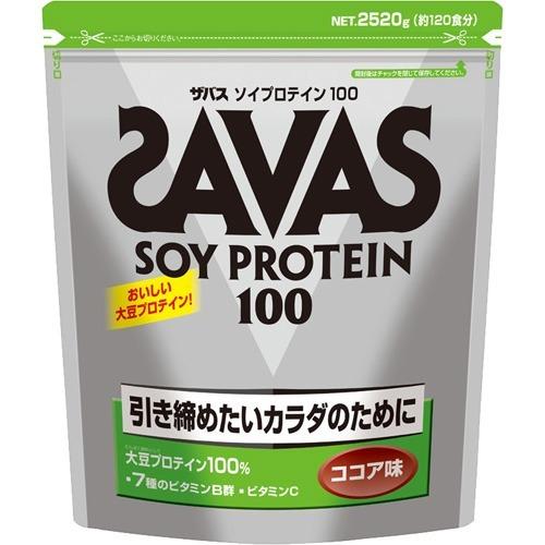 【通販限定/新品/取寄品/代引不可】ザバス ソイプロテイン100 約120食分 2.52kg