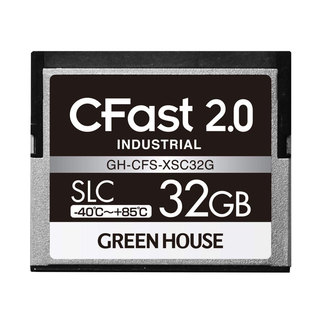 【新品/取寄品/代引不可】CFast2.0 SLC -40~+85℃ 32GB GH-CFS-XSC32G