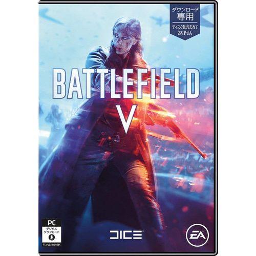 【新品/取寄品】Battlefield V
