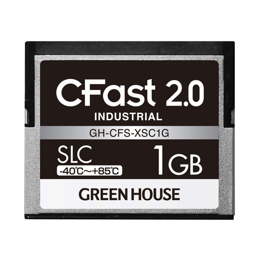 【新品/取寄品/代引不可】CFast2.0 SLC -40~+85℃ 1GB GH-CFS-XSC1G