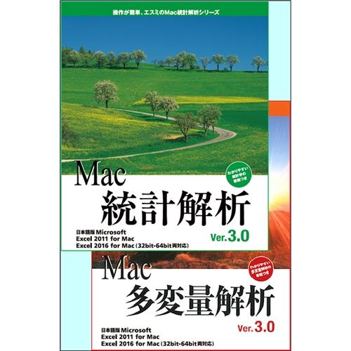 【新品/取寄品/代引不可】Mac統計解析Ver.3.0+Mac多変量解析Ver.3.0