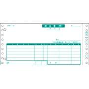 【新品/取寄品/代引不可】納品書(請求)3P SB480-3S
