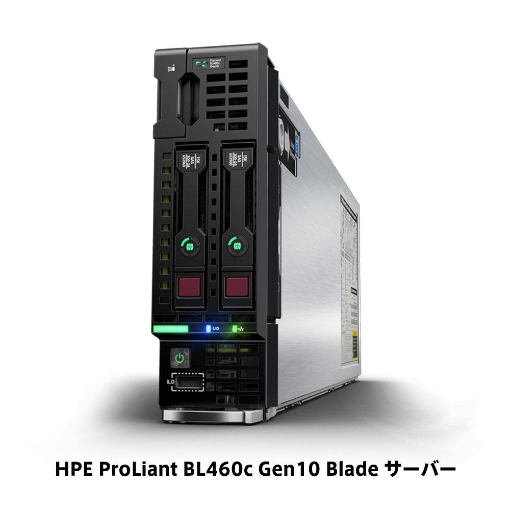 【新品/取寄品/代引不可】BL460c Gen10 Xeon Gold 6248 2.5GHz 2P40C 64GBメモリ ホットプラグ 2SFF P204i-b モデル P06804-B21