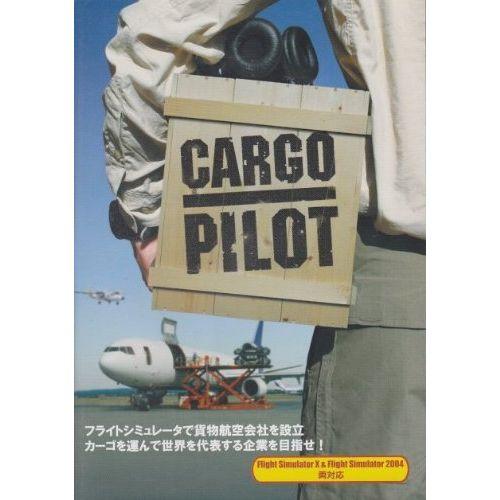 【新品/取寄品】カーゴパイロット