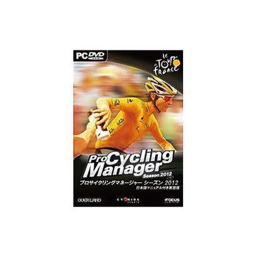 【新品/取寄品】プロサイクリングマネージャー シーズン2012(日マ付き英語版)