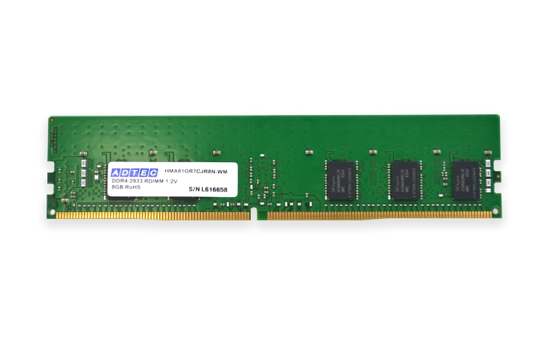 【新品/取寄品/代引不可】DDR4-2933 RDIMM 64GBx2枚 DR x4 ADS2933D-R64GDAW