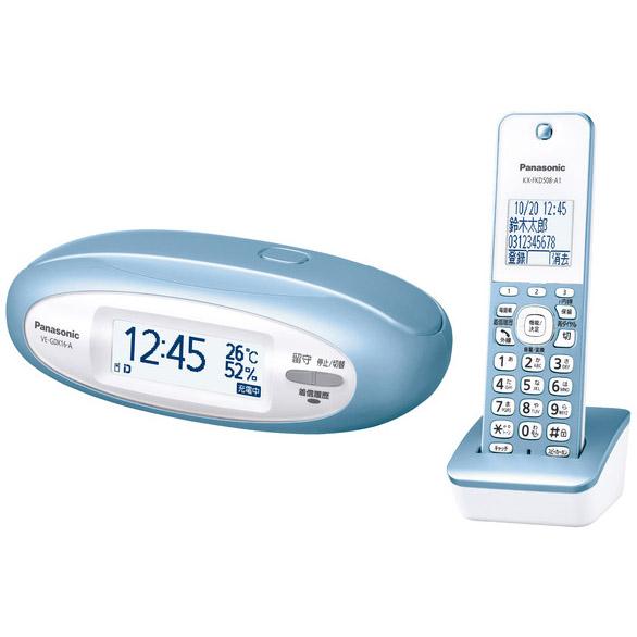 【新品/取寄品】パナソニック コードレス電話機(親機に置く専用子機1台子機1台付き) VE-GDX16DL-A [メタリックブルー]