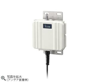 【新品/取寄品/代引不可】ビル間通信ユニット SB-520