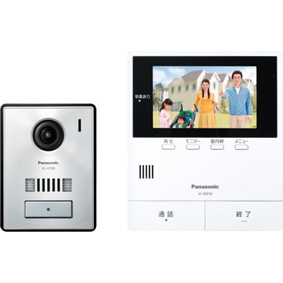 【新品/在庫あり】パナソニック テレビドアホン VL-SZ50KP モニター親機 カメラ玄関子機(金属タイプ)セット Panasonic