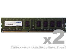 【新品/取寄品/代引不可】DOS/V用 DDR3L-1600 UDIMM 4GBx2枚 低電圧・省電力 ADS12800D-LH4GW
