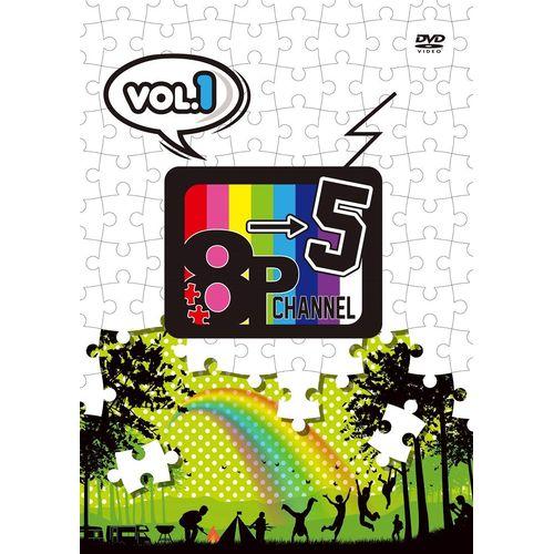 【新品/取寄品】DVD「8P channel 5」Vol.1