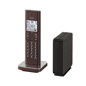 【新品/取寄品】シャープ デジタルコードレス電話機 JD-XF1CL-T [ブラウン系]