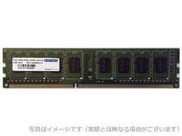 【新品/取寄品/代引不可】DOS/V用 DDR3L-1600 UDIMM 8GB 低電圧 ADS12800D-L8G