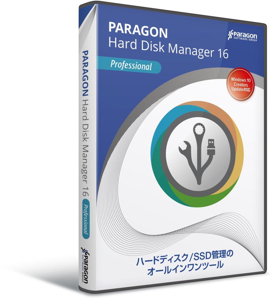 【新品/取寄品/代引不可】Paragon Hard Disk Manager 16 Professional HPG01
