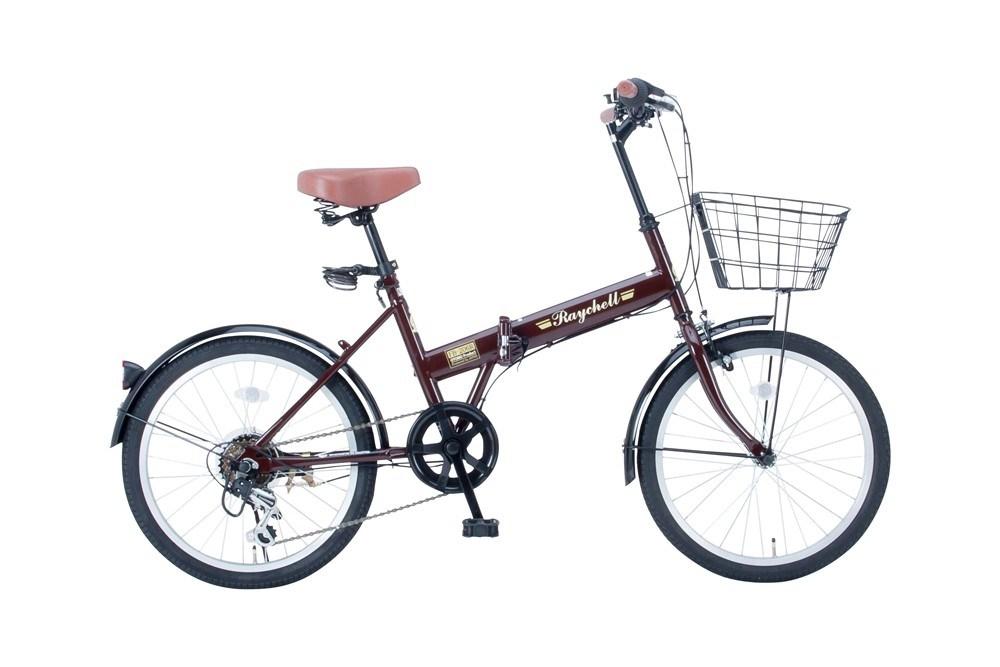 【新品/取寄品/代引不可】Raychell(レイチェル) FB-206R ブラウン (35650) 20インチ折りたたみ自転車【北海道・沖縄・離島配送不可】