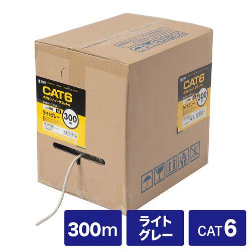 【新品/取寄品/代引不可】カテゴリ6UTP単線ケーブルのみ 300m ライトグレー KB-T6L-CB300N