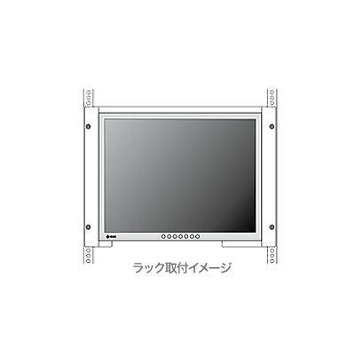【新品/取寄品/代引不可】液晶モニターFDS1701/FDS1901用ラック取り付け金具[AR-03] AR-03