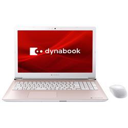 【新品/取寄品】dynabook T4 P1T4LPBP フォーマルロゼ