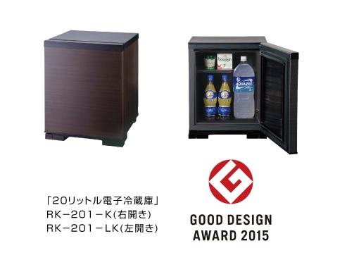 【新品/取寄品】三菱電機 ペルチェ方式薄型 20リットル電子冷蔵庫 RK-201-K 右開き