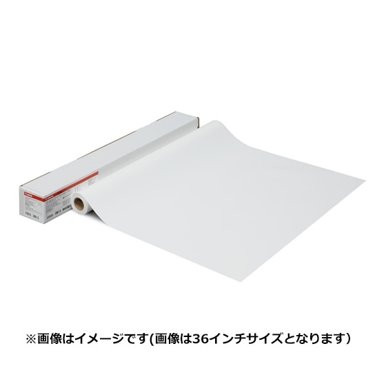 【新品/取寄品/代引不可】耐水ポスター合成紙(マット) LFM-WRM/54/115[1514C001] 1514C001
