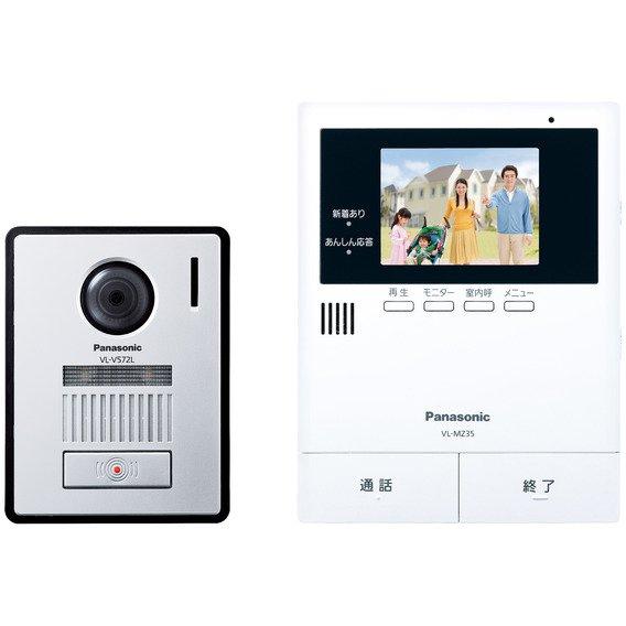 【新品/取寄品】パナソニック テレビドアホン(電源コード式) VL-SZ35KF Panasonic