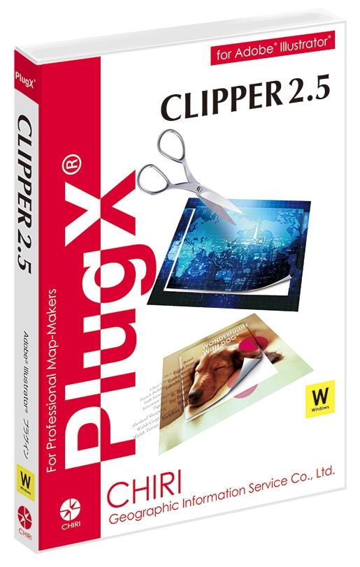 【新品/取寄品/代引不可】PlugX-Clipper2.5 (Windows版)